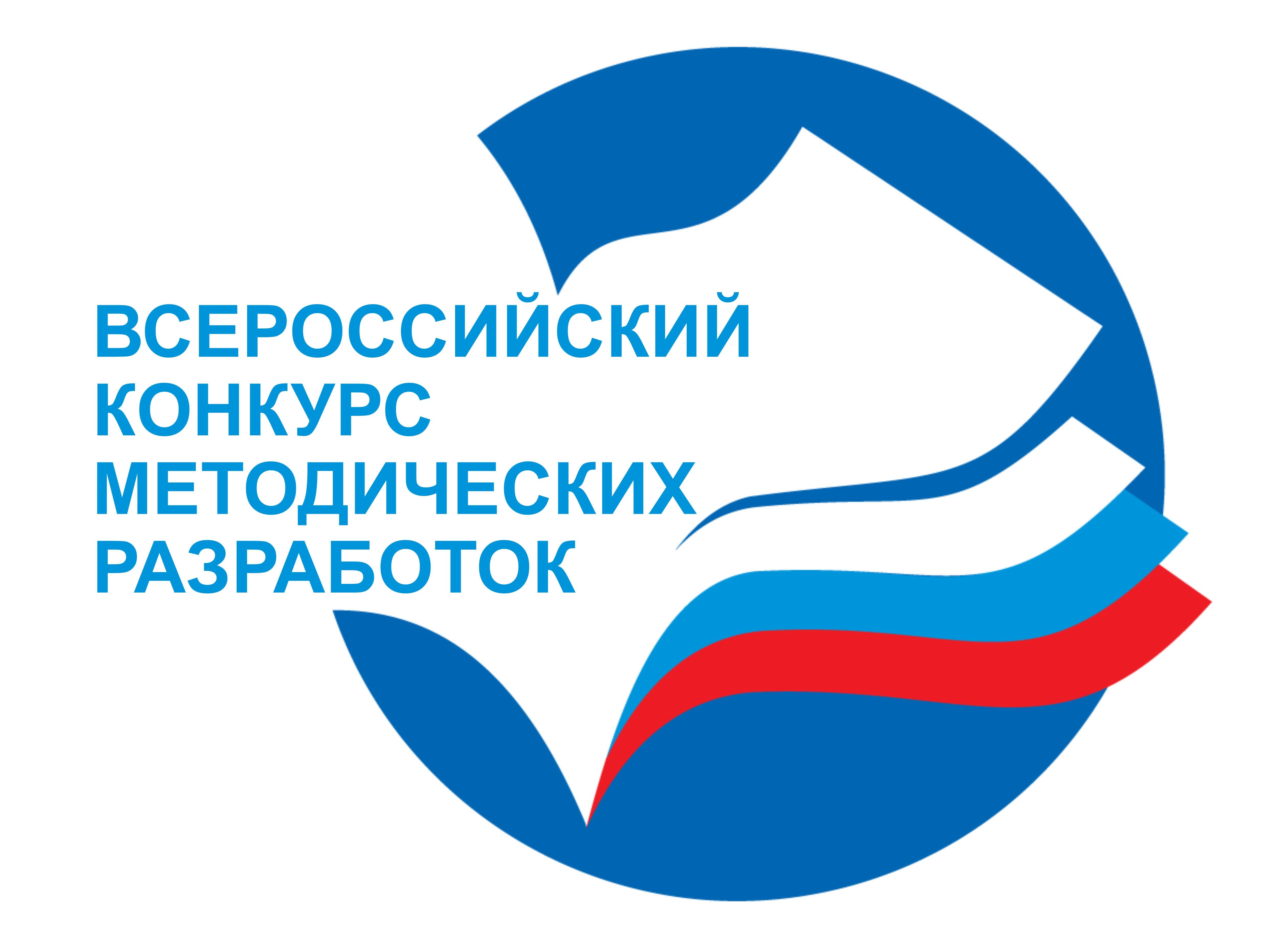 Методическая разработка конкурсы профмастерства продавец